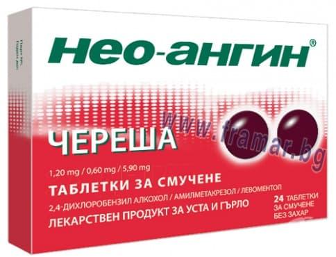 Изображение към продукта НЕО - АНГИН ЧЕРЕША таблетки за смучене * 24