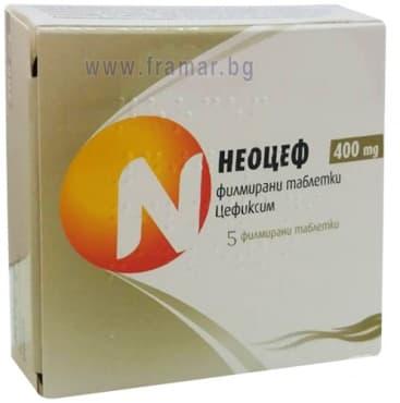 НЕОЦЕФ таблетки 400 мг * 5