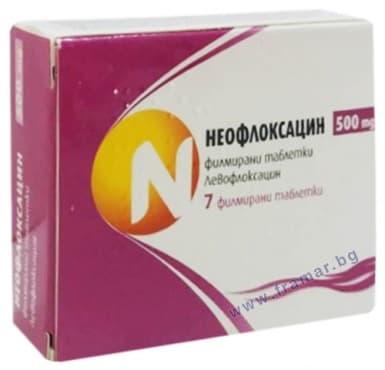 НЕОФЛОКСАЦИН таблетки 500 мг * 7 - изображение