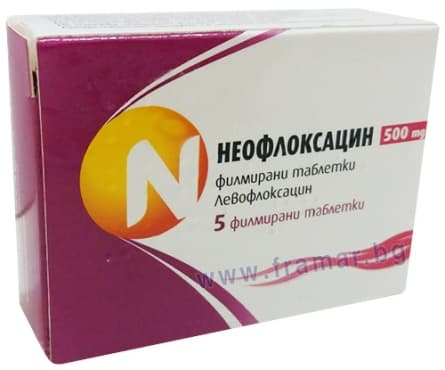 НЕОФЛОКСАЦИН таблетки 500 мг * 5 - изображение