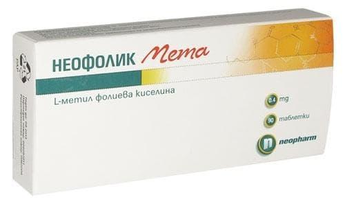 Изображение към продукта НЕОФОЛИК МЕТА  табл.  0.4 мг. * 90