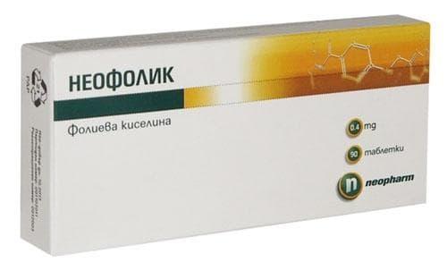 Изображение към продукта НЕОФОЛИК таблетки 0.4 мг * 90