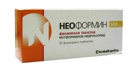 НЕОФОРМИН табл. 500 мг. * 60 - изображение