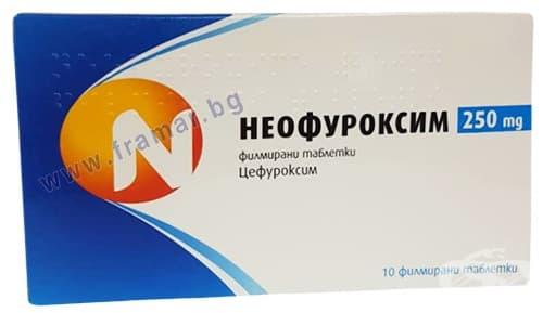 НЕОФУРОКСИМ таблетки 250 мг * 10 - изображение