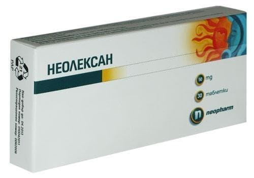 Изображение към продукта НЕОЛЕКСАН  табл. 50 мг. * 30