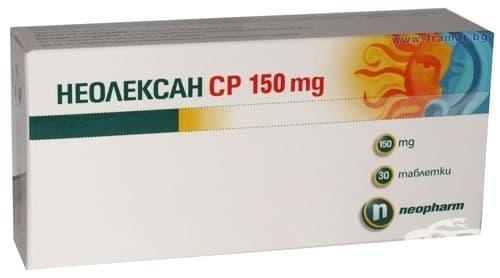 Изображение към продукта НЕОЛЕКСАН SR табл. 150 мг. * 30