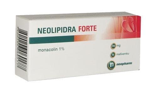 Изображение към продукта НЕОЛИПИДРА ФОРТЕ табл. 240 мг. * 30