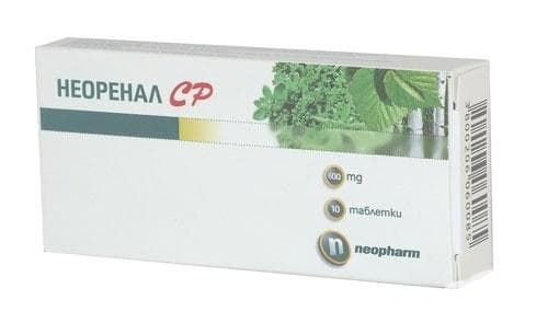 НЕОРЕНАЛ SR  таблетки  600 мг. * 10 - изображение