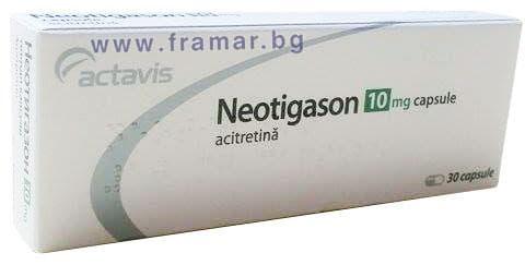 НЕОТИГАЗОН капсули 10 мг. * 30 - изображение