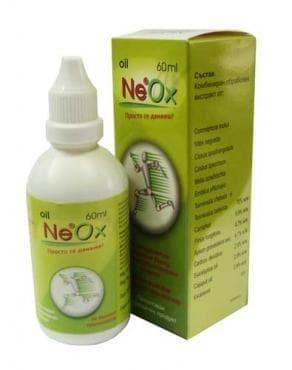 Изображение към продукта НЕОКС олио 60 мл ЕКОФАРМ