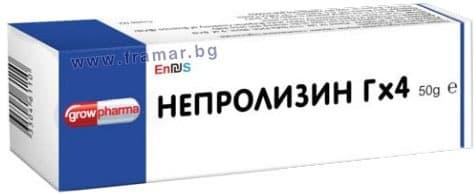 Изображение към продукта НЕПРОЛИЗИН Gx4 ПРОТЕОЛИТИЧЕН ЕНЗИМЕН гел 50 гр.