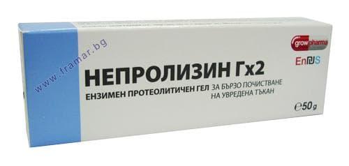 Изображение към продукта НЕПРОЛИЗИН Gx2 ПРОТЕОЛИТИЧЕН ЕНЗИМЕН ГЕЛ 50 гр.