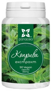 Изображение към продукта ПАНАЦЕЯ КОПРИВА ЕКСТРАКТ капсули 350 мг * 90