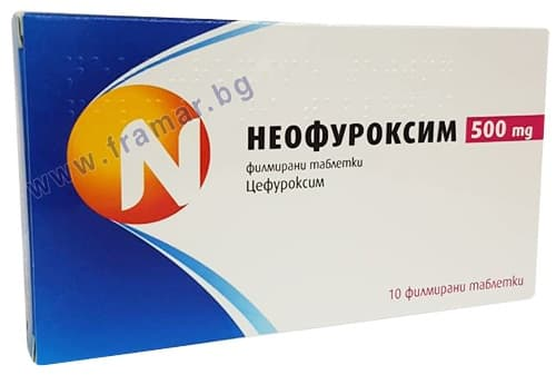 НЕОФУРОКСИМ таблетки 500 мг * 10 - изображение