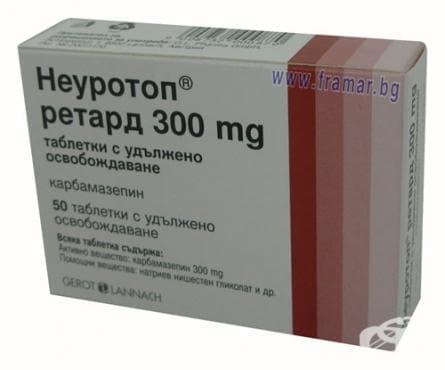 НЕУРОТОП РЕТАРД  табл.  300 мг. * 50 - изображение