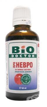Изображение към продукта БИОДОКТОР НЕВРО - ЗА НЕРВНА СИСТЕМА солуцио 50 мл.