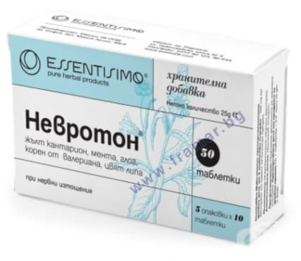 НЕВРОТОН таблетки * 50 - изображение