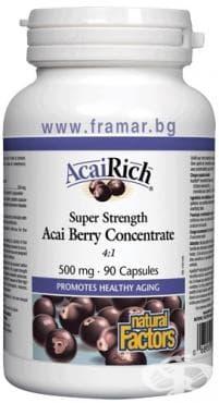 Изображение към продукта АКАЙ РИЧ капс. 500 мг. * 90 НАТУРАЛ ФАКТОРС