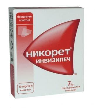 НИКОРЕТ трансдермални пластири 10 мг. / 16 часа * 7 - изображение