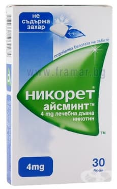 Изображение към продукта НИКОРЕТ дъвки 4 мг * 30
