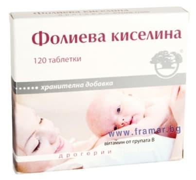 Изображение към продукта ФОЛИЕВА КИСЕЛИНА таблетки 400 мкг. * 120 НИКСЕН