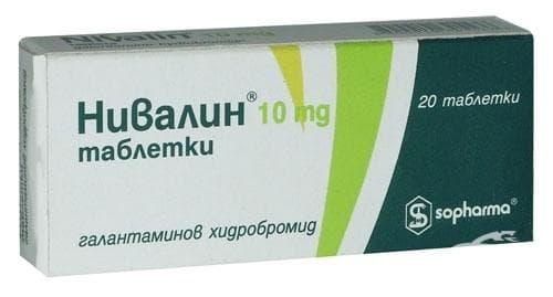 Изображение към продукта НИВАЛИН таблетки 10 мг * 20 СОФАРМА