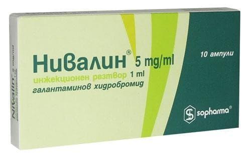 Изображение към продукта НИВАЛИН ампули 5 мг 1 мл * 1 СОФАРМА