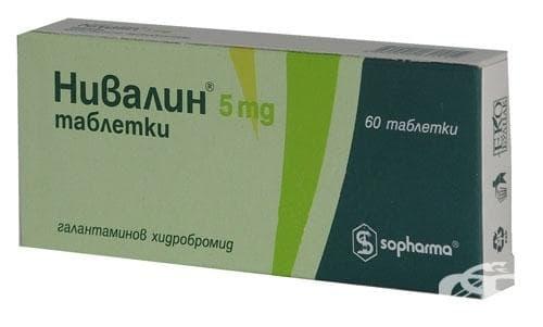 Изображение към продукта НИВАЛИН  табл.  5 мг. * 60