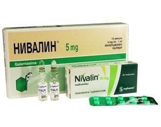 НИВАЛИН амп. 2.5 мг. 1 мл.