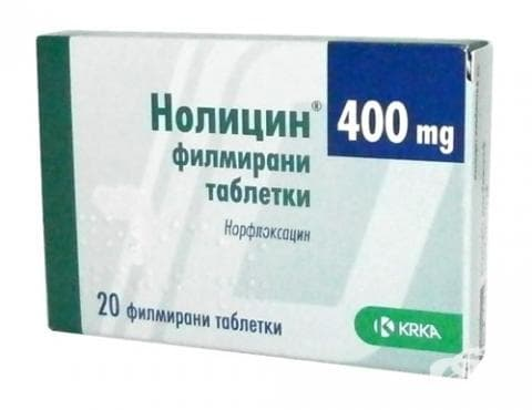 Изображение към продукта НОЛИЦИН табл. 400 мг. * 20