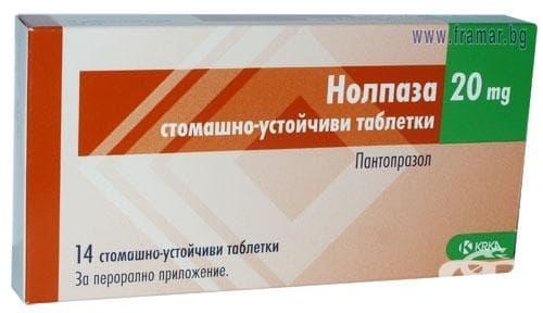 Изображение към продукта НОЛПАЗА стомашно устойчиви табл. 20 мг. * 14
