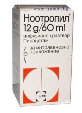 НООТРОПИЛ сол. 12гр./ 60 мл. - изображение