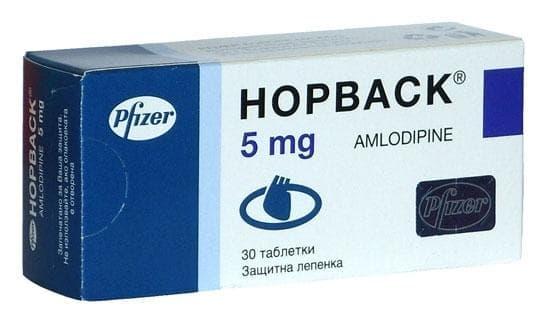 НОРВАСК  табл.  5 мг. * 30 - изображение
