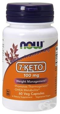 Изображение към продукта НАУ ФУДС 7 - КЕТО капс. 100 мг. * 60
