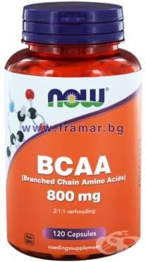 Изображение към продукта НАУ ФУДС BCAA капс. 800 мг. * 120