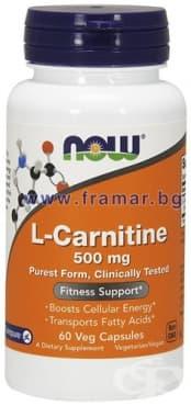 Изображение към продукта НАУ ФУДС L - КАРНИТИН капсули 500 мг * 60