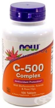 Изображение към продукта НАУ ФУДС ВИТАМИН Ц - 500 мг. С ШИПКИ таблетки * 100