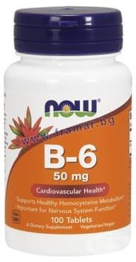 Изображение към продукта НАУ ФУДС ВИТАМИН Б 6 ПИРИДОКСИН табл. 50 мг. * 100