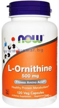 НАУ ФУДС Л-ОРНИТИН капсули 500 мг. * 120 - изображение