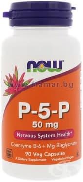 НАУ ФУДС P-5-P капсули 50 мг. * 90 - изображение