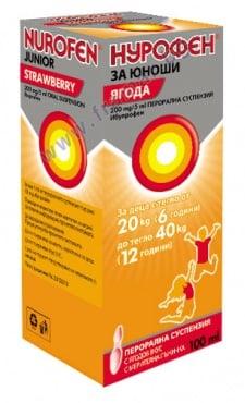 Изображение към продукта НУРОФЕН сироп за юноши 6 - 12 години 200 мг / 5 мл с вкус на ягода 100 мл
