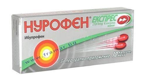 НУРОФЕН ЕКСПРЕС капс. 200 мг. * 10 - изображение