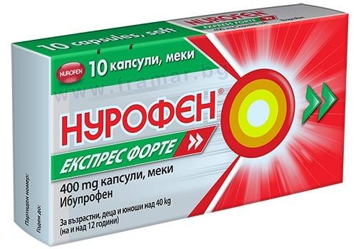 Изображение към продукта НУРОФЕН ЕКСПРЕС ФОРТЕ капсули 400 мг * 10