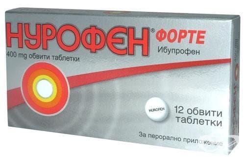 Изображение към продукта НУРОФЕН ФОРТЕ таблетки 400 мг * 12