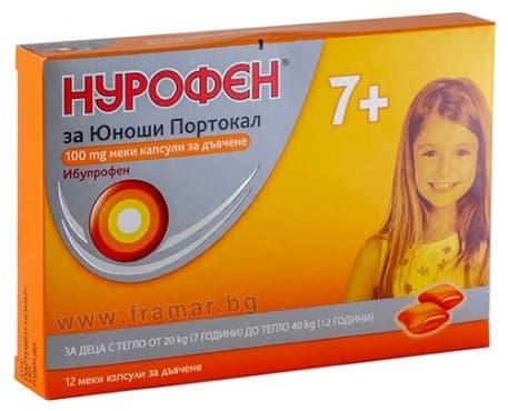 НУРОФЕН ДЖУНИЪР С ВКУС НА ПОРТОКАЛ дъвчащи капсули 100 мг. * 12 - изображение