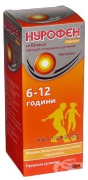НУРОФЕН сироп за юноши 6 - 12 год. 200 мг. / 5 мл. с вкус на портокал 100 мл. - изображение