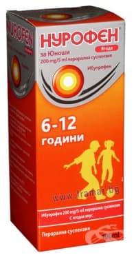 Изображение към продукта НУРОФЕН сироп за юноши 6-12 години 200 мг/5 мл с вкус на ягода 100 мл