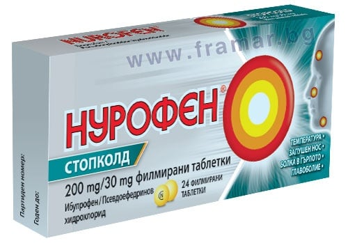 Изображение към продукта НУРОФЕН СТОПКОЛД таблетки * 24