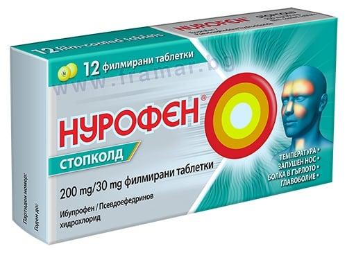 Изображение към продукта НУРОФЕН СТОПКОЛД таблетки * 12