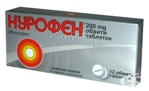Изображение към продукта НУРОФЕН  табл. 200 мг. * 12